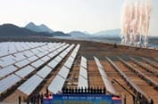 The largest photovoltaic solar project in Asia