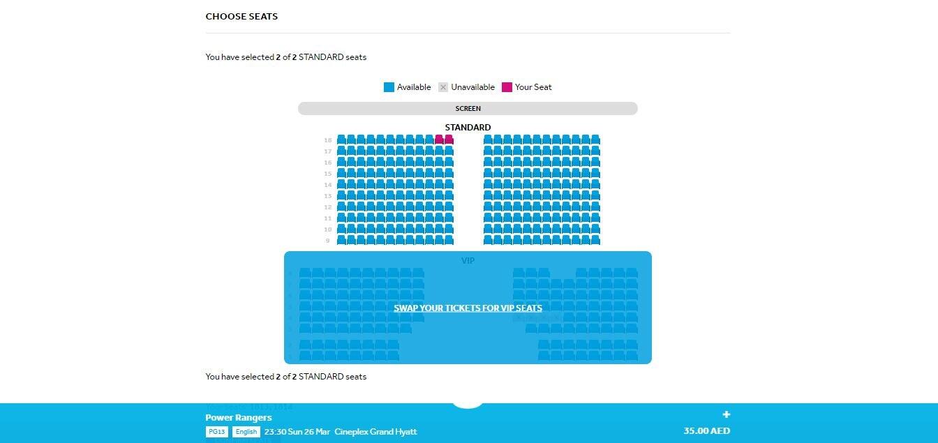 VOX Cinemas AE seat selector